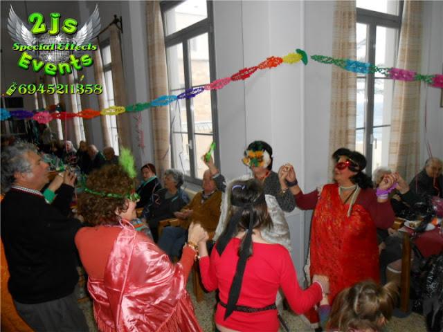 ΑΠΟΚΡΙΑΤΙΚΟ ΠΑΡΤΥ ΓΗΡΟΚΟΜΕΙΟΥ DJ SYROS2JS EVENTS