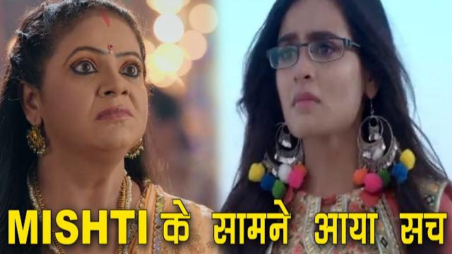 High voltage drama Abeer tags Meenakshi monster in Yeh Rishtey Hai Pyaar Ke