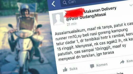 Dituduh Tamak Caj RM10 Untuk Hantar Makanan, Jawapan Runner Ini Paling Win