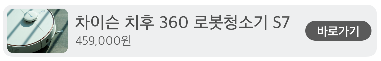 http://www.youmi.kr/goods/goods_view.php?goodsNo=239