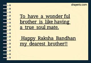 raksha bandhan special for brother