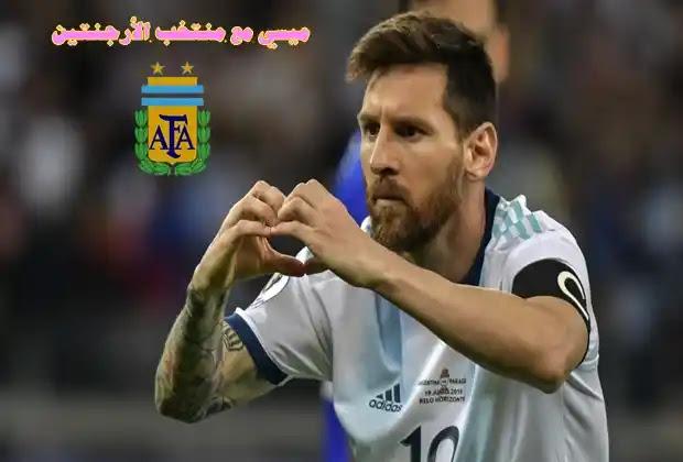 منتخب الأرجنتين,ميسي,ميسي الأرجنتين,ميسي مع منتخب الأرجنتين,ليونيل ميسي مع منتخب الارجنتين,اهداف ليونيل ميسي مع منتخب الارجنتين,أهداف ميسي مع المنتخب الأرجنتيني,أهداف ميسي مع الأرجنتين,المنتخب الأرجنتيني,الأرجنتين,منتخب الارجنتين,تشكيلة منتخب الأرجنتين,جميع أهداف ميسي مع منتخب الارجنتين,ليونيل ميسي مع المنتخب الأرجنتيني,أكبر هزيمة لميسي مع منتخب الارجنتين,الارجنتين,ميسي مع الأرجنتين,ميسي يفاجئ منتخب الأرجنتين,جميع أهداف الساحر ليونيل ميسي مع منتخب الارجنتين,تشكيلة الأرجنتين بقيادة ميسي