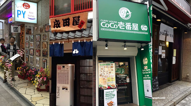 Senarai 10 Tempat Sediakan Makanan Halal Di Jepun