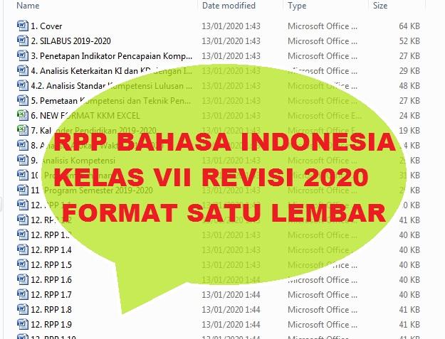 gambar RPP bahasa indonesia kelas 7 revisi 2020