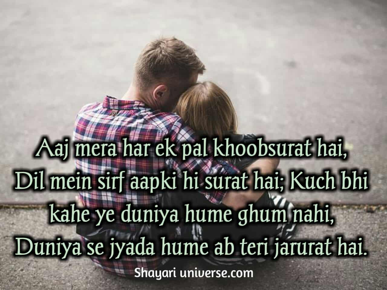 hindi mohabbat shayari