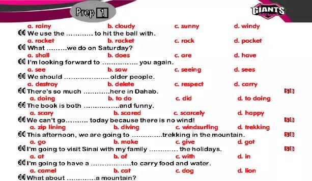 مراجعة الانجليزي منهج الصف الاول الاعدادي أبريل