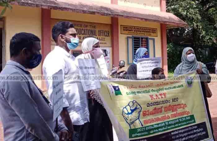News, Kasaragod, Kerala, Kerala Arabic Teachers Federation, Manjeswaram sub-district committee office,