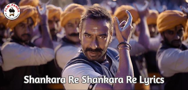 Shankara Re Shankara Re Song – Tanhaji: The Unsung Warrior