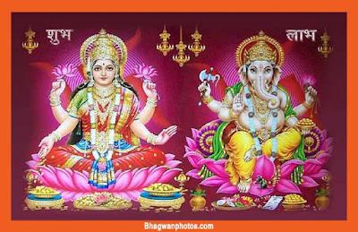 Ganpati Bappa Image Hd Full