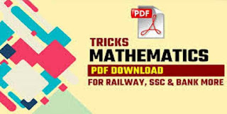Maths for Competitive Exams PDF