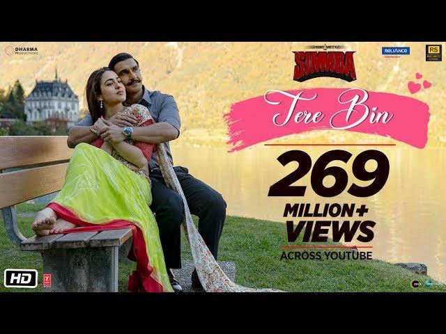 तेरे बिन Tere Bin Lyrics in Hindi – Simmba | Rahat Fateh Ali Khan