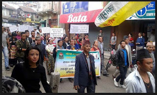 Rally for tribal status demand in darjeeling