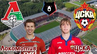 ЦСКА – Локомотив М смотреть онлайн бесплатно 28 июля 2019 прямая трансляция в 19:00 МСК.