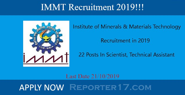Government Job : Institute Of Minerals & Materials Technology में भर्ती In 2019 - 22 Posts In Scientist, Technical Assistant