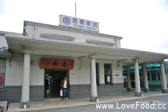 苗栗造橋-造橋車站(台鐵)-充滿油桐花的客家氛圍-zaoqiao station