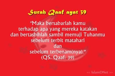 Sabar dan ikhlas dalam menjalani kehidupan ini adalah salah satu sifat yang baik dan disu Ayat AlQuran Tentang Sabar dan Ikhlas