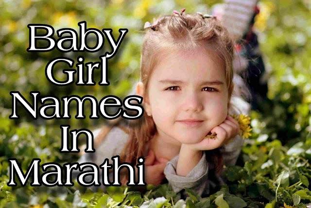 Baby Girl Names In Marathi | A To Z Marathi Baby Girl Names