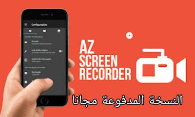 تنزيل تطبيق AZ Display Recorder النسخة المدفوعة مجانا
