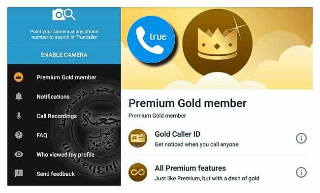 truecaller premium gold