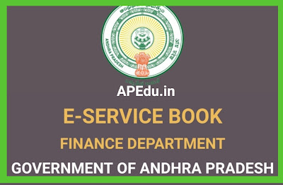 CFMS – Human Capital Management Module – Automation of Human Resources and Employee Services Management – Validation and Confirmation of Service Rules G.O.MS.No. 77 Dated: 03-08-2020