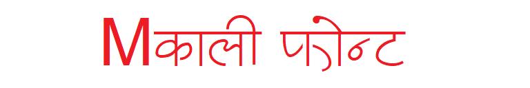 Mkali Font