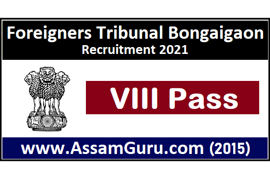 foreigners-tribunal-bongaigaon-Job