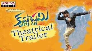 Krishnashtami Theatrical Trailer – Sunil, Nikki Galrani, Dimple Chopade & Dil Raju