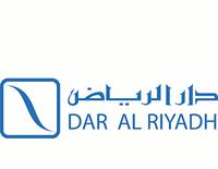 شركة دار الرياض، تعلن عن توفر شاغرة بمجال المحاسبة لحملة البكالوريوس
