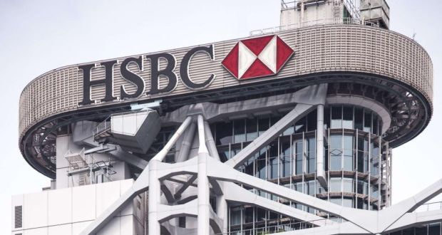 HSBC REQUIREMENT FOR HYDERABAD LOCATION ON 25-01-2018(THURSDAY