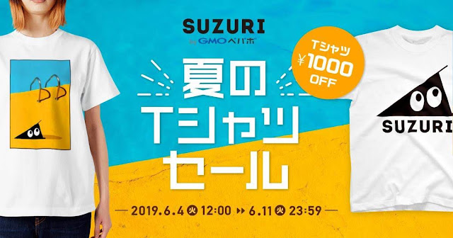 https://suzuri.jp/Satoris2015