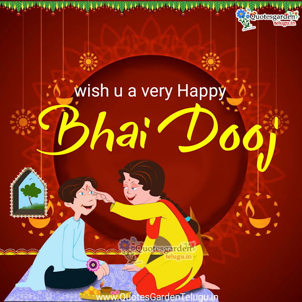 latest-bhai-dooj-wishes-pictures-images-free-download