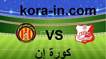 يلا شوت | مشاهدة مباراة الأهلي بنغازى والترجي التونسي بث مباشر كورة اون لاين لايف اليوم  23-12-2020 دوري أبطال أفريقيا