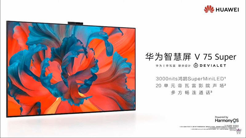 Huawei Smart Screen V75 Super