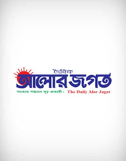 the daily alor jagat vector logo, the daily alor jagat logo, the daily alor jagat, the daily alor jagat logo ai, the daily alor jagat logo eps, the daily alor jagat logo png, the daily alor jagat logo svg