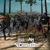 Cleyton Da Drena -  Vosho (feat. ABJ)  [Prod. DJ Kaipira] [Gqom] (2o19)