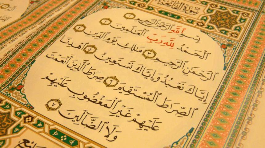 Tafsir Al-Quran Surat Al-Fatihah Ayat 2-7