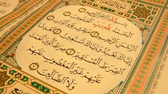 Tafsir Al-Quran Surat Al-Fatihah Ayat 2 - 7
