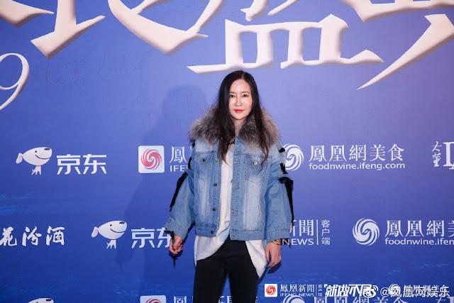 chinese director li yu