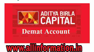 Aditya Birla Demat And Trending Account Open kaise kare in Hindi
