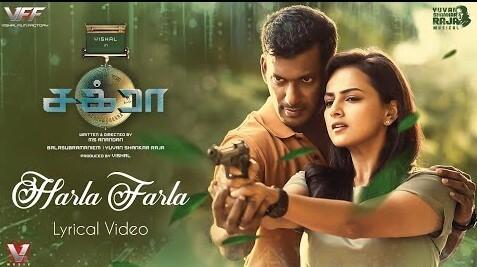 Download Chakra Ka Rakshak Full Movie Leaked on Movierulz | Digital Msmd