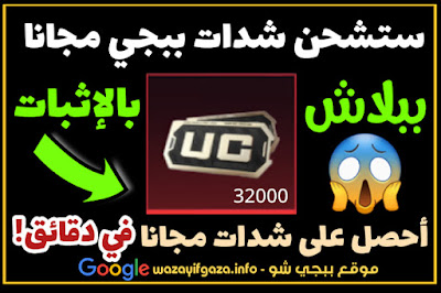 how to get pubg mobile uc free how to pubg mobile uc free how hack pubg mobile uc free how to get uc in pubg mobile for free 2020 how to get 600 uc in pubg mobile free how to hack pubg mobile to get free uc how to get uc in pubg mobile for free without human verification how to get free uc pubg mobile ios how to get free uc in pubg mobile android 2020 how to get free uc in pubg mobile android 2020 without human verification how to get free uc in pubg mobile android 2021 how to get free uc in pubg mobile app how to get free uc in pubg mobile android 2019 without human verification how can i get free pubg mobile uc how to get free pubg mobile uc get pubg mobile uc free how can i get pubg uc for free how to get free uc in pubg mobile after ban how to get free uc in pubg mobile without ban how to get free uc in pubg mobile game 2020 best secret tricks can you get free uc in pubg mobile can you get free uc in pubg how to get free uc cash in pubg mobile how to get free uc coins in pubg mobile how can i get uc in pubg mobile free 2020 how to get free pubg uc how to get free uc in pubg mobile android download how do i get free uc in pubg mobile how do you get free uc on pubg mobile how to get uc in pubg mobile emulator free how to get free uc in pubg mobile easy how to get free uc in pubg mobile english how to get pubg mobile uc for free how to get uc in pubg mobile for free in ios how to get uc in pubg mobile for free hack how to get uc cash in pubg mobile for free how to get uc money in pubg mobile for free how to get 8100 uc in pubg mobile for free how to get free uc in pubg mobile generator how to get free uc in pubg mobile game how to pubg mobile free uc hack how to hack pubg free uc how to get free uc in pubg hack how get free uc in pubg mobile how to get uc free in pubg mobile season 14 how to get uc free in pubg mobile season 15 how to get uc free in pubg mobile 2020 how to get free uc in pubg mobile android how to get free uc in pubg mobile season 13 how can i get 