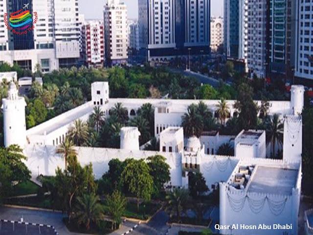 Qasr ِAl-Hosn Abu Dhabi
