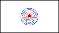 L T K College, North Lakhimpur recruits 2 Assistant Professor posts, job recruitment,giv job,govt job,govt jobs com,job vacancy,latest goverment jobs,jobs latest, jobs in guwahati for graduates urgent jobs in guwahati job in guwahati for hs passed jobs in jorhat jobs in private banks in guwahati guwahati company job phone number