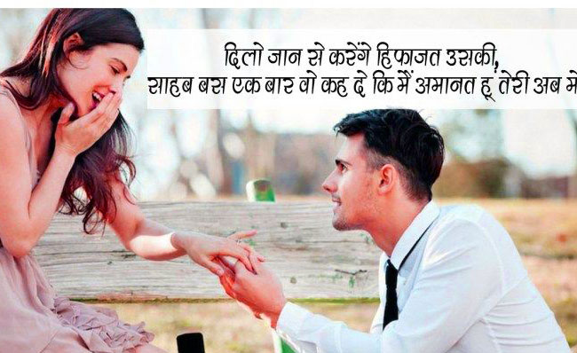 Best Hindi Shayari Images HD Download