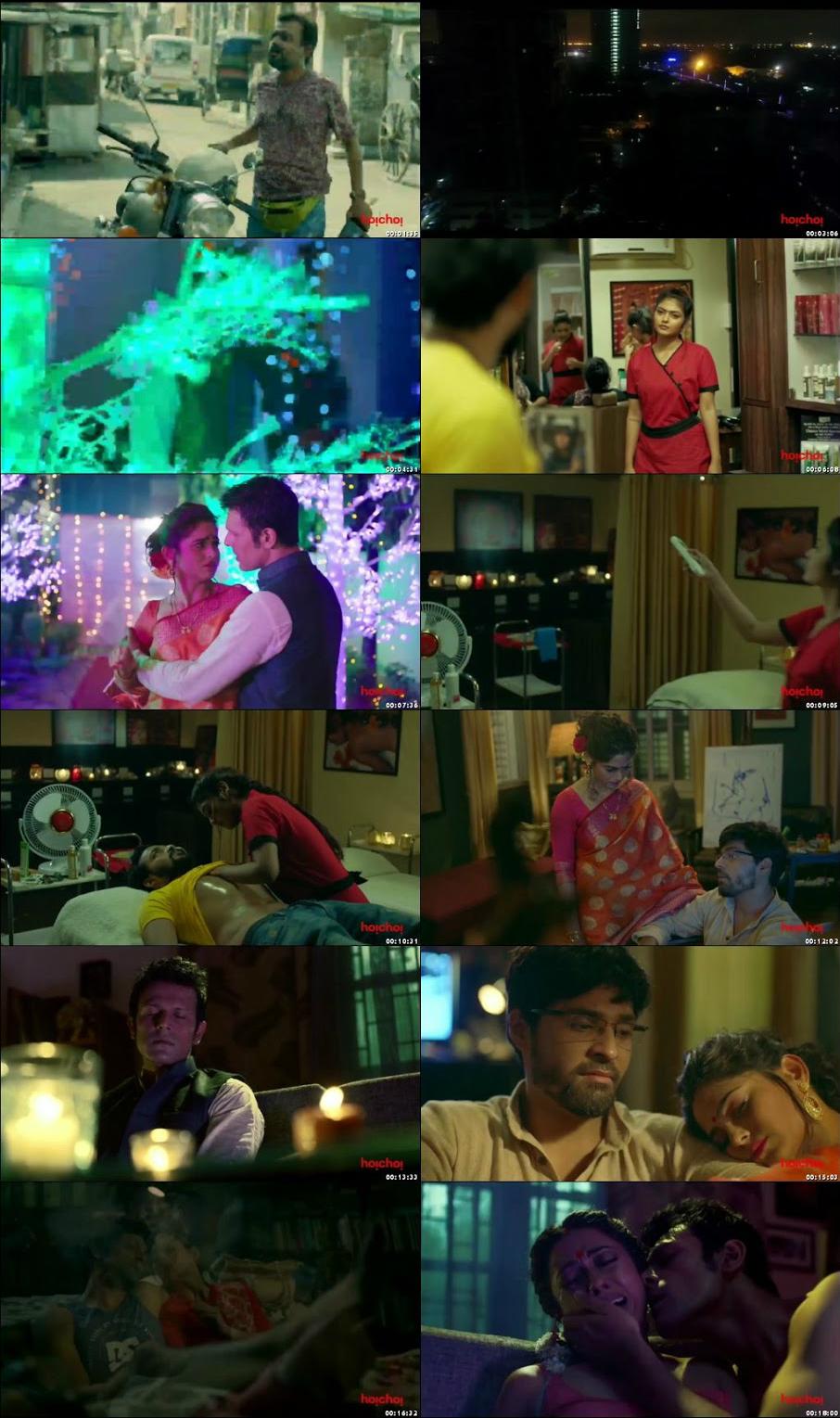 Screen Shots Charitraheen 2018 Episode Hindi HD 720p