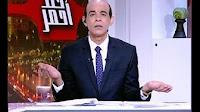 برنامج خط احمر حلقة الجمعه 13-1-2017 مع محمد موسى