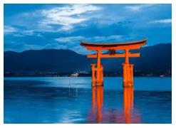 The Great Torii of Miyajima