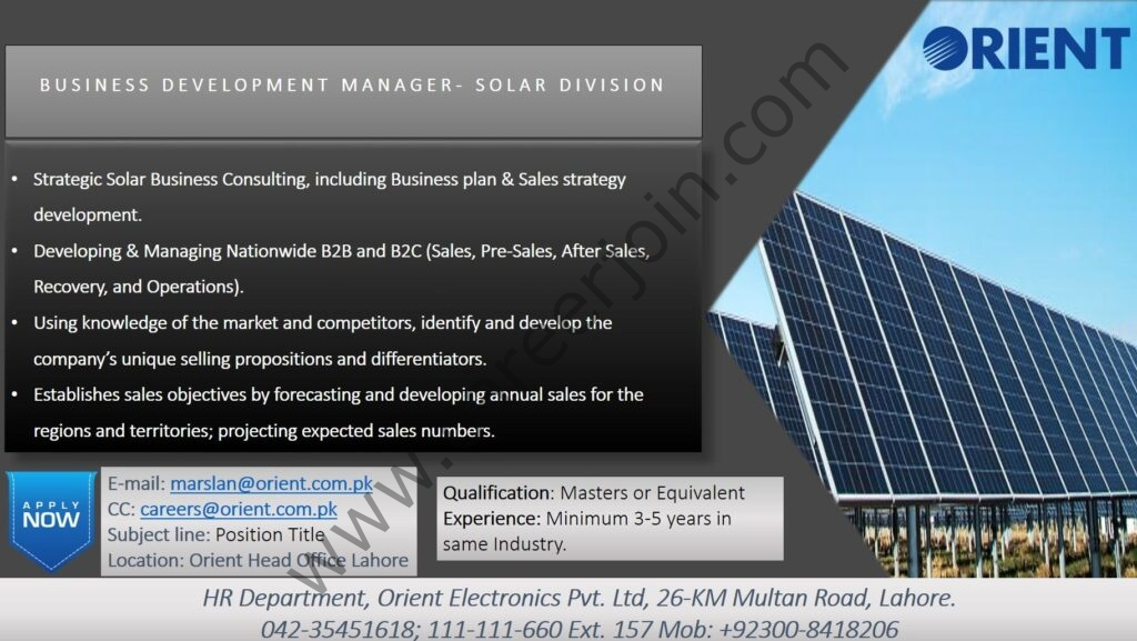marslan@orient.com.pk - Orient Group of Companies Jobs 2021 in Pakistan
