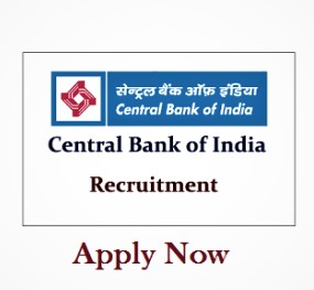 Central Bank of India Recruitment 2017