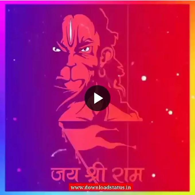 New Sri Ram Navami Wishes Whatsapp Status Video Download